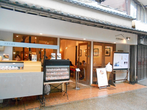 広島県廿日市市宮島町にある喫茶店「伊都岐珈琲」外観