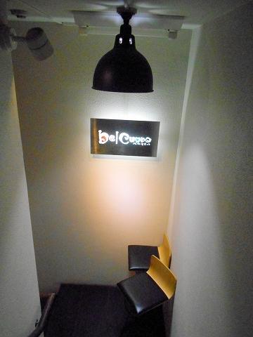 都営新宿線の瑞江駅を最寄駅とする東京都江戸川区東瑞江1丁目にあるイタリアンベルクオーレbelcuoreの階段を降りて店内へ