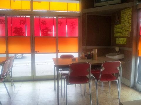 東武スカイツリーラインのせんげん台駅近くの埼玉県越谷市平方にある中華料理店宝華の店内