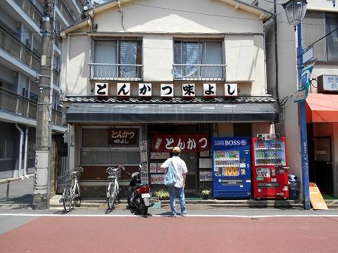 東京都練馬区関町北2丁目にある「とんかつ味よし」外観