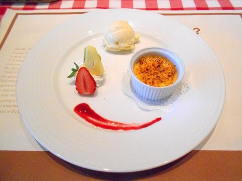 埼玉県狭山市入間川にあるステーキ、ハンバーグのお店「レストラン ニックス」ランチコースのデザート