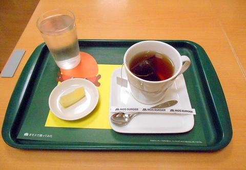西武新宿線の武蔵関駅を最寄駅とする東京都練馬区関町北4丁目にあるハンバーガーファーストフードのモスバーガー武蔵関店のホットレモンティー