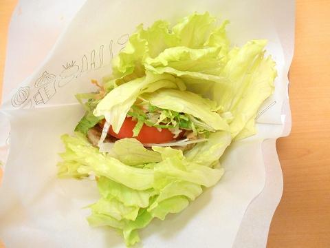 西武新宿線の武蔵関駅を最寄駅とする東京都練馬区関町北4丁目にあるハンバーガーファーストフードのモスバーガー武蔵関店の菜摘のモス野菜
