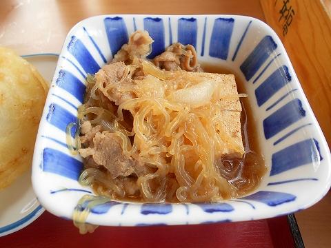 JR東海道本線の菊川駅を最寄駅とする静岡県菊川市加茂にあるまいどおおきに食堂遠州菊川食堂の肉豆腐