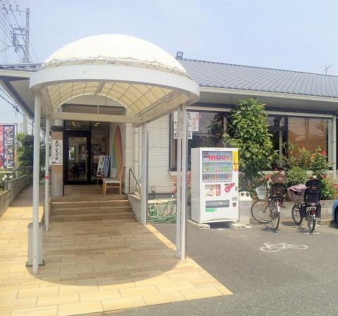 東武スカイツリーラインの一ノ割駅を最寄駅とする埼玉県春日部市藤塚にあるうどん・そばのお店めん房朝日屋の外観