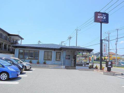 東武スカイツリーラインのせんげん台駅近くの埼玉県越谷市平方南町にあるステーキとハンバーグのお店ステーキのあさくま越谷店の外観