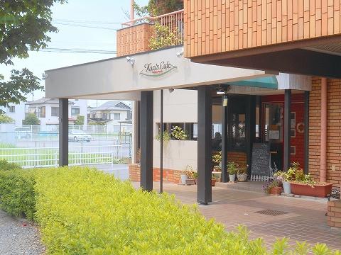 埼玉県春日部市大場にある東武スカイツリーラインの武里駅近くのイタリアンダイニングカンズカフェKan'sCafeの外観