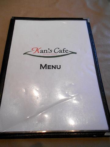 埼玉県春日部市大場にある東武スカイツリーラインの武里駅近くのイタリアンダイニングカンズカフェKan'sCafeのメニュー