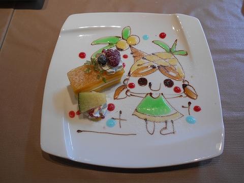 埼玉県春日部市大場にある東武スカイツリーラインの武里駅近くのイタリアンダイニングカンズカフェKan'sCafeのトロピカルマンゴーケーキ