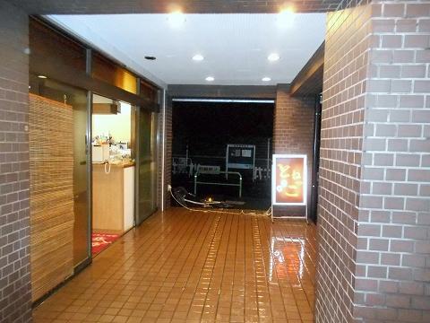 東京都練馬区練馬4丁目 にある居酒屋「とねっこ」外観