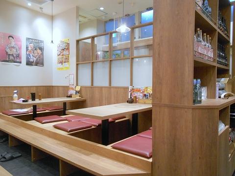 西武池袋線と西武新宿線の所沢駅を最寄駅とする埼玉県所沢市日吉町にある焼鳥居酒屋のお店やきとりセンター所沢西口駅前店の外観