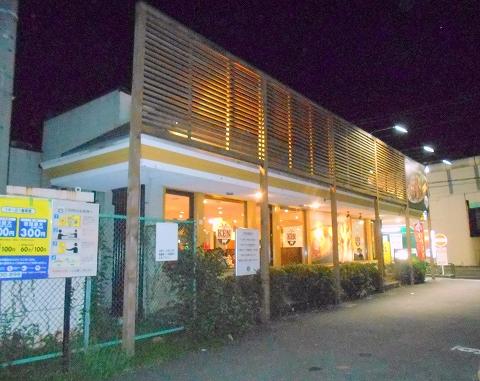 東京都練馬区谷原2丁目にあるステーキ、ハンバーグのお店 「けん KEN ステーキハンバーグ&ブレッドバー 練馬谷原店」外観