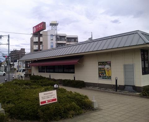西武池袋線の清瀬駅近くの東京都東久留米市幸町5丁目にあるファミリーレストラン和食のさと東久留米店の外観