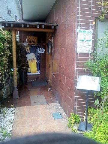 東武スカイツリーラインの一ノ割駅を最寄駅とする埼玉県春日部市本田町2丁目にある居酒屋旬菜家凪の外観