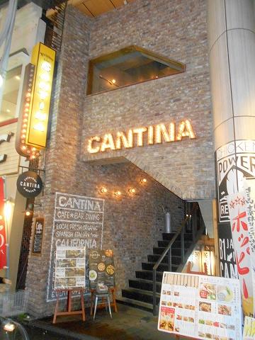 西武池袋線と西武新宿線の所沢駅を最寄駅とする埼玉県所沢市日吉町にある所沢の個室イタリアンCANTINAキャンティーナの外観