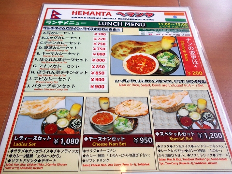 東武スカイツリーラインのせんげん台駅を最寄駅とする埼玉県越谷市千間台東1丁目にあるインド・ネパール料理のHEMANTAヘマンタのメニュー