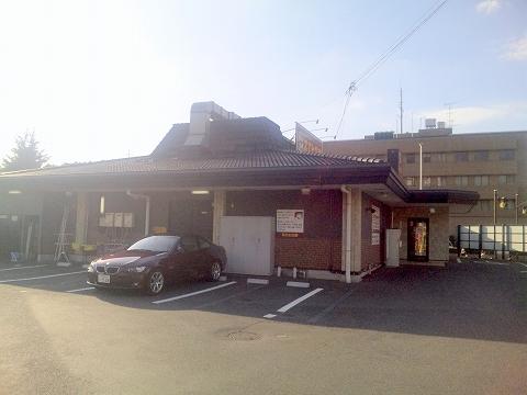 神奈川県川崎市麻生区上麻生3丁目にあるステーキ、ハンバーグの「スエヒロ館  新百合ヶ丘店」外観