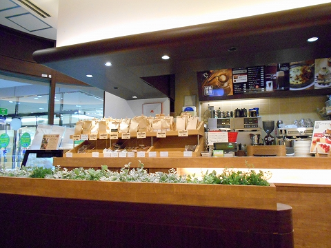 都営大江戸線の光が丘駅を最寄駅とする東京都練馬区光が丘5丁目にあるカフェ蔵味珈琲光が丘IMA店の店内