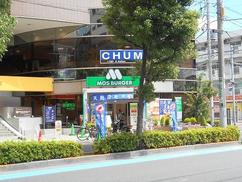 東京都江戸川区瑞江2丁目にあるハンバーガー、ファーストフードの「モスバーガー 瑞江店」外観