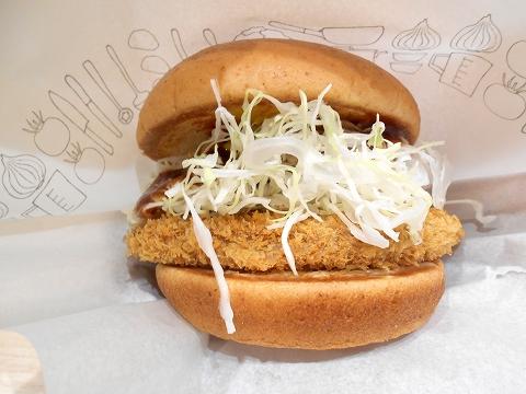 東京都江戸川区瑞江2丁目にあるハンバーガー、ファーストフードの「モスバーガー 瑞江店」兵庫・加古川デミグラ牛カツバーガー