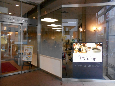千葉県市川市市川1丁目にあるカフェ「Cafe de Riviere リヴィエール」外観