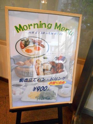 千葉県市川市市川1丁目にあるカフェ「Cafe de Riviere リヴィエール」入口