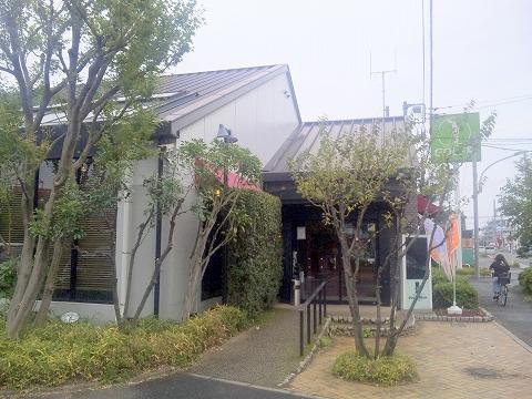 埼玉県入間市東藤沢3丁目にある「ベーカリーレストランサンマルク 武蔵藤沢店」外観