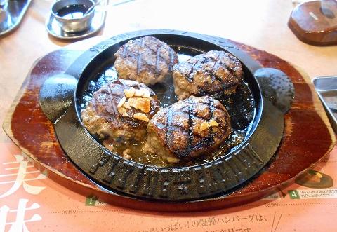 埼玉県入間市上藤沢にあるハンバーグ、ファミリーレストランのお店「フライングガーデン 入間店」ダブル爆弾ランチのハンバーグ