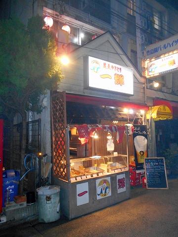 東京都練馬区練馬4丁目 ある焼鳥店「笑天やきとり 一輝」外観
