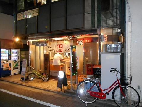 東京都練馬区練馬1丁目にある焼鳥、居酒屋「鳥よし 練馬店」外観