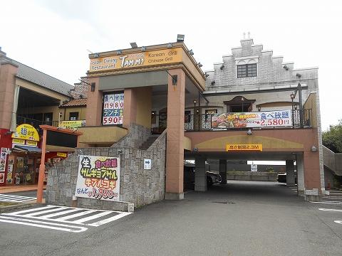 埼玉県所沢市北中1丁目にある韓国料理、焼肉のお店「Asian dining TAMMI タンミ」外観