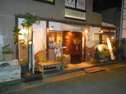 神奈川県川崎市中原区木月1丁目 にある鉄板焼き、洋食のお店「ゆうき亭」外観