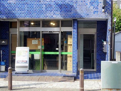神奈川県川崎市川崎区本町1丁目にある喫茶店「ブリーズ珈琲」外観