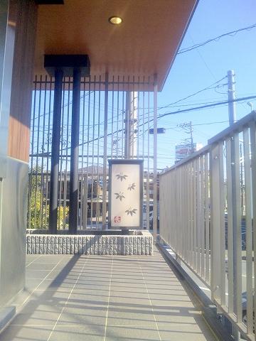 埼玉県所沢市上新井4丁目にある牛タン料理のお店「牛たん焼き仙台辺見 新所沢店」外観