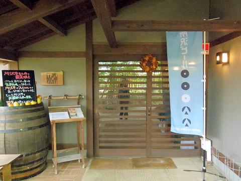 埼玉県所沢市若狭にあるイタリア料理のお店「PIZZERIA 武蔵野山居」入口