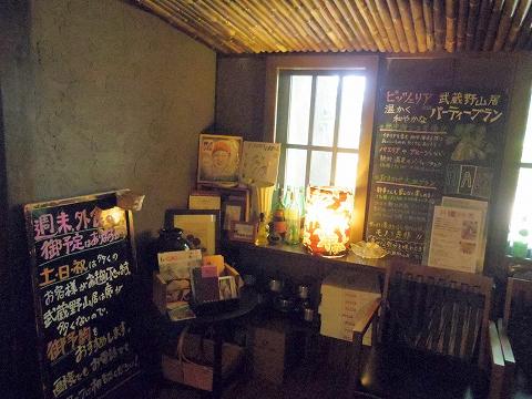 埼玉県所沢市若狭にあるイタリア料理のお店「PIZZERIA 武蔵野山居」店内