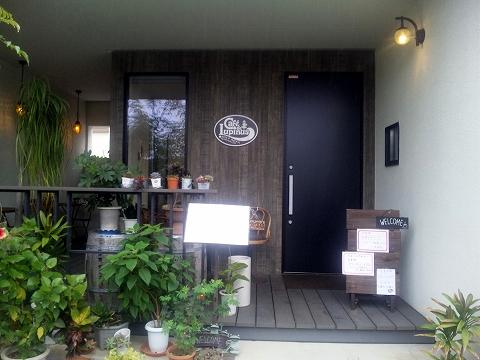 埼玉県春日部市備後東6丁目にあるカフェ「Cafe de Lupinus カフェ ド ルピナス」外観
