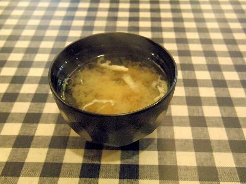 東京都練馬区関町北4丁目にあるステーキ店「TEXAS テキサスむさし関」味噌汁