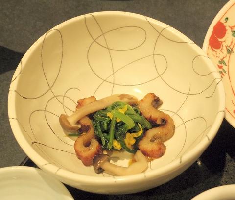 東京都渋谷区渋谷2丁目にある天ぷら店「てんぷら天松 東急東横店」おすすめ膳の小鉢