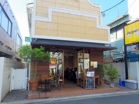 神奈川県川崎市中原区木月1丁目にあるインド料理のお店「ジャイプール Jaipur」外観