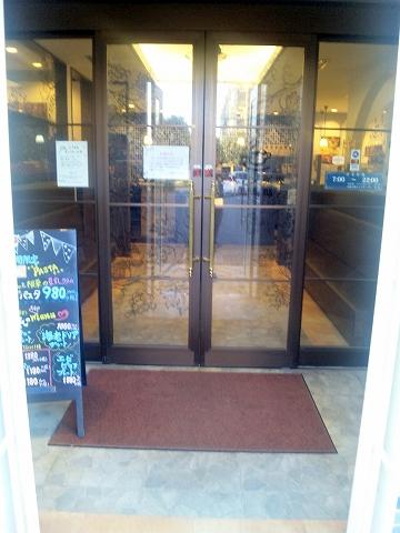 埼玉県所沢市東所沢和田3丁目にあるカフェ「オランダ坂珈琲邸 東所沢店」入口