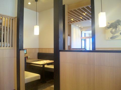 埼玉県所沢市北中1丁目にある和食、しゃぶしゃぶのお店「ゆず庵 所沢店」店内