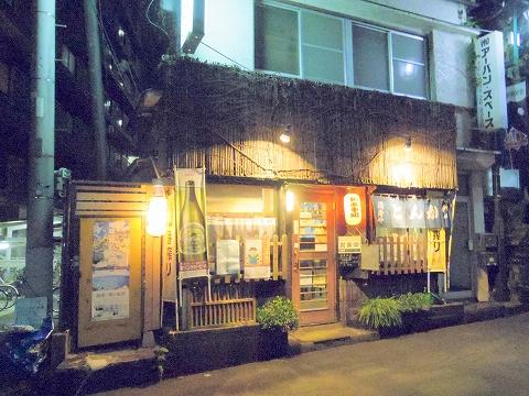 埼玉県所沢市西所沢1丁目にあるとんかつ専門店「とんかつ満寿や」外観