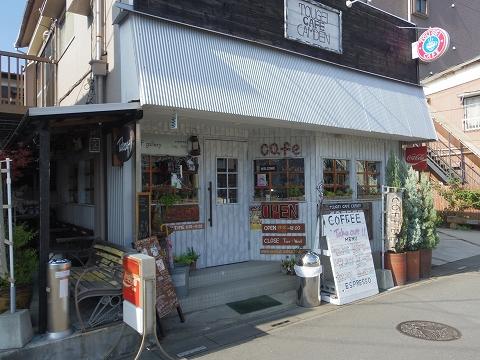 埼玉県越谷市袋山にあるカフェ「陶芸カフェ カムデン TOUGEI CAFE CAMDEN」外観