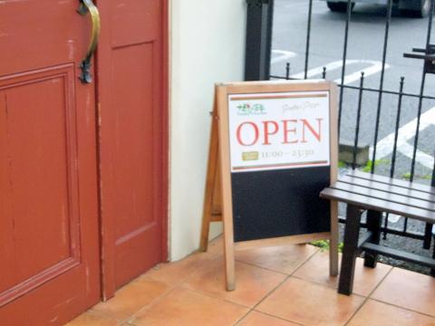 埼玉県所沢市北中2丁目にあるイタリア料理のお店「ナポリの食卓 所沢店」外観