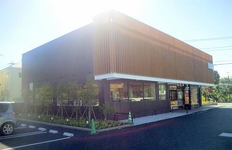 埼玉県入間市東町4丁目にあるとんかつ店「とんかつ和幸 入間東町店」外観