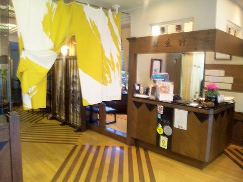 埼玉県越谷市宮本町にある和食、日本料理、会席、懐石の「和食処 大花亭」店内
