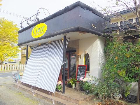 埼玉県春日部市牛島にあるカフェ、イタリアンのお店「クレール Clair」外観