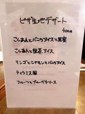 埼玉県春日部市牛島にあるカフェ、イタリアンのお店「クレール Clair」メニュー