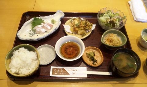 千葉県木更津市請西東5丁目にある懐石・会席料理、寿司の「お食事処 すし こよう」日替わり定食